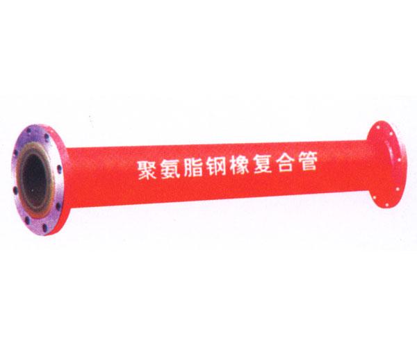 聚氨酯钢橡复合钢
